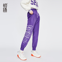 Letter Thin Pants Elastic