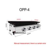 바베큐 용광로 OPP-4 상업용 야외 가스 액화로 튀김 스테이크 장어 철판 구이 스테인레스 스틸 장비 1 pc