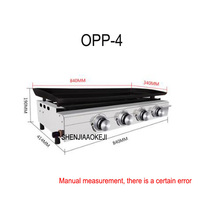 barbecue furnace OPP 4 Commercial outdoor gas liquefied furnace Fried steak eel teppanyaki stainless steel equipment 1pc|Electric Grills & Electric Griddles| |  -