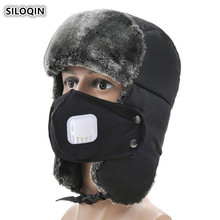 SILOQIN  New Couple Hats Winter Man Woman Thicken Keep Warm Bomber Hat Earmuffs Breathing Valve Parent-child Gorras Ski Cap