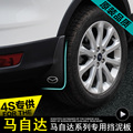 Original para Genuine Mazda 3 contratar 28 Jin Xiang Ocamar Sierra Mazda CX-5 6 uma Tezi fender carro