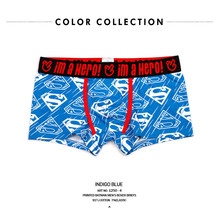 Sexy Mens Underwear Boxer Trunks Gay Penis Pouch Home Sleepwear High Quality Brand Man Underwear Boxer Shorts Sleepwear Designed