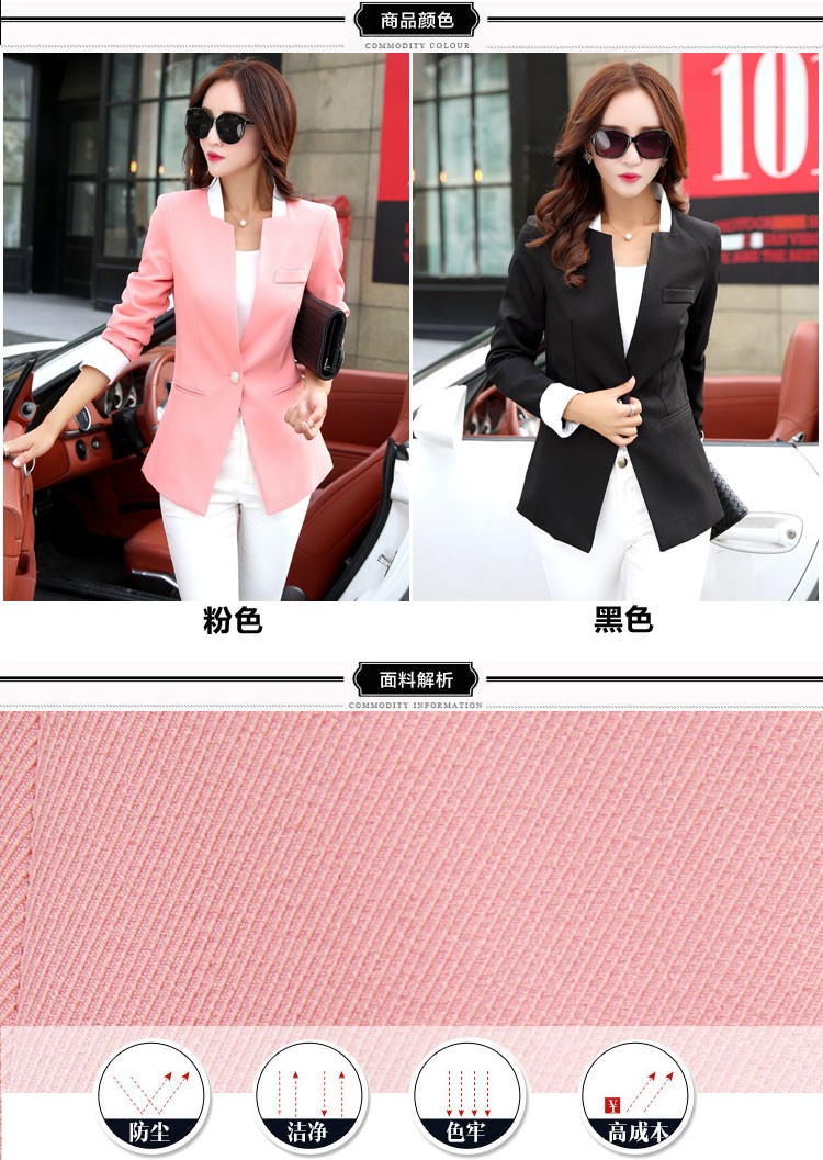 Autumn Spring Chic Office Ladies Stand Collar Blazers Pink Black Jackets For Gentle Women Silm Business Casual Wear Jaqueta Feminina b