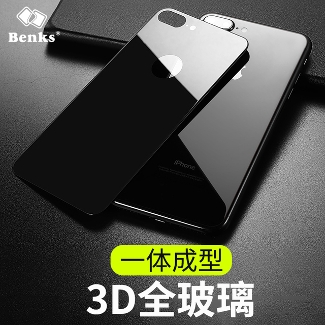purchase cheap e8eec 17816 US $11.3 |Benks for iPhone 8/ 8 Plus Back Glass Screen Protector 3D Full  Cover Tempered Glass for iPhone8 Rear Shell Protective Film-in Phone Screen  ...