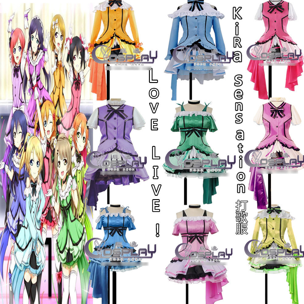 LOVE LIVE 2 all 9 characters in Birthday Figure Uniform Dress font b Cosplay b font