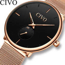 Relogio Masculino CIVO Fashion Mens Watches Top Brand Luxury Rose Gold Steel Mesh Ultra Thin Watches