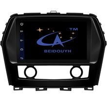 BEIDOUYH Android Car GPS navigation for Nissan Cima 2016 OBD2/SWC/can-bus/RDS radio/wifi/DVR/BT/MP3 player automobile navigators