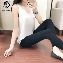 New Summer Chiffon Tank Top Women 2018 Sleeveless Shirt Sexy V-Neck Cami Loose Casual Female Tops Vest Ladies Black Blue T83220A chiffon sleeveless high neck cami top in burgundy