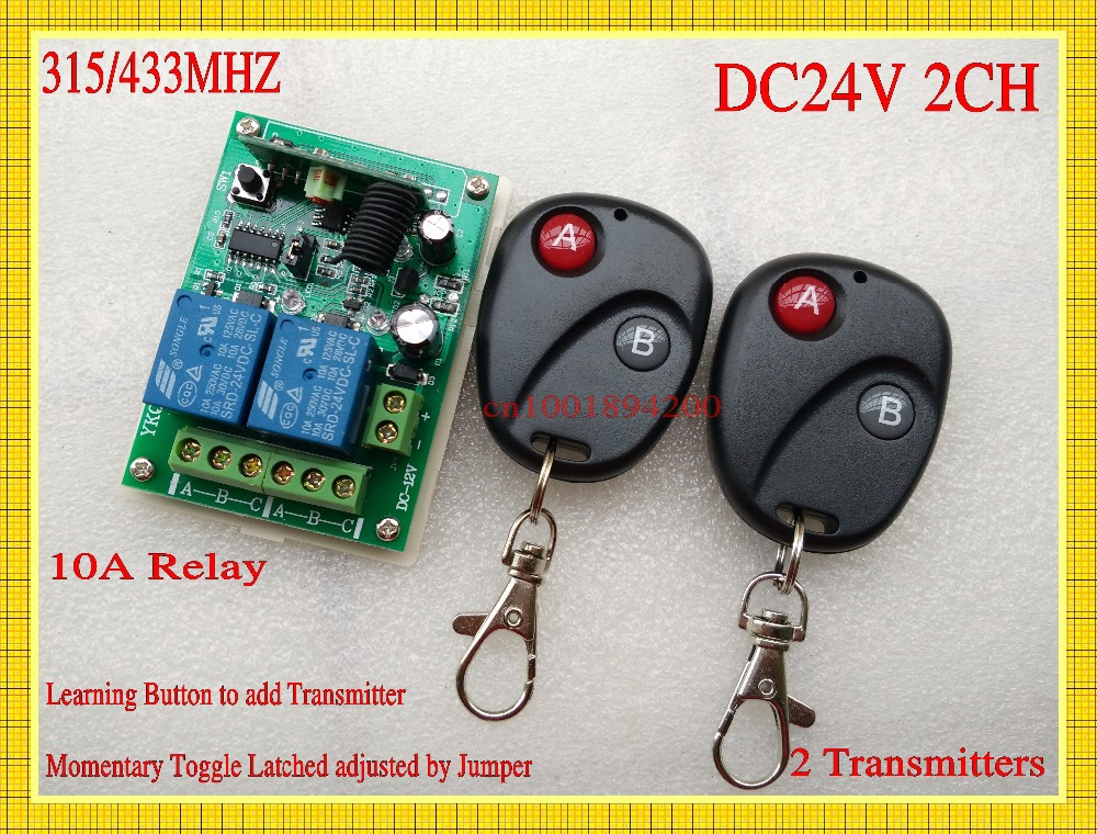 no nc relay cancigs com, block diagram, dc 24v thermostat wiring diagram