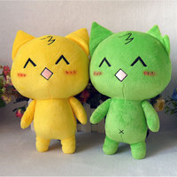 mogeko castle plush doll Itan mogeko Mogeko king cat cosplay toy 25cm high quality pillow free shipping