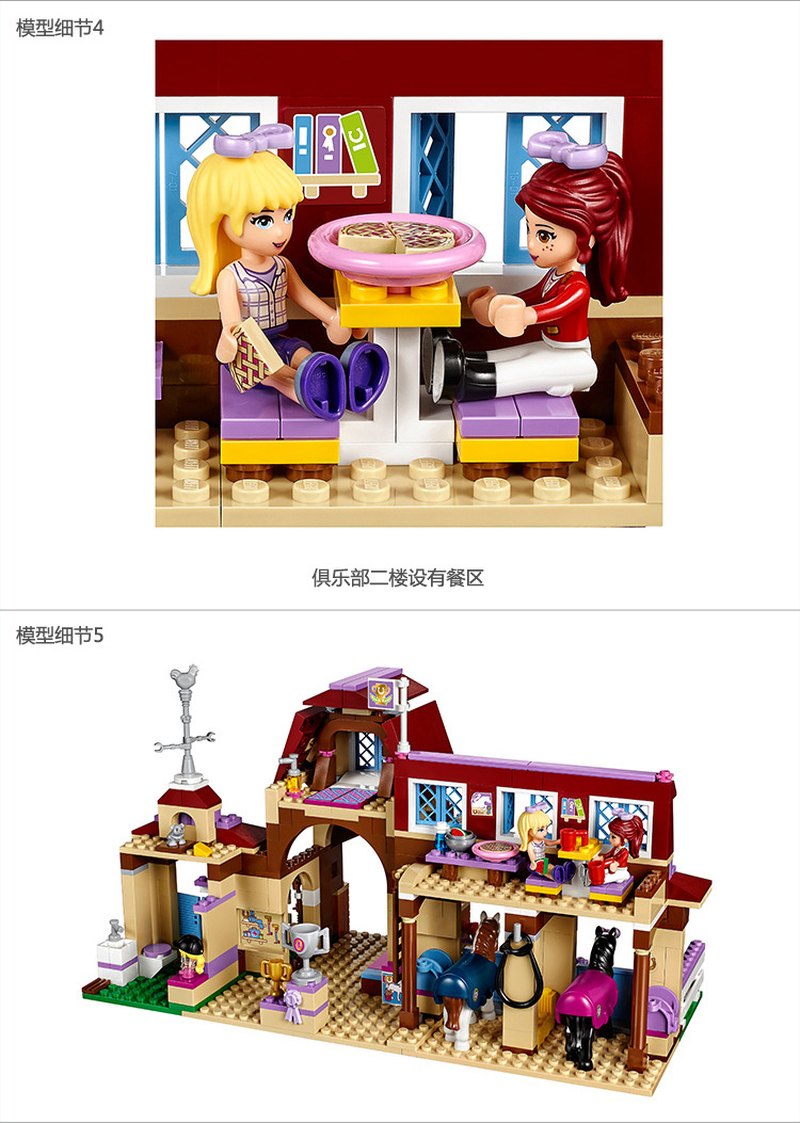 Bela 10562 Friends Series Heartlake Riding Club Model Building Block Bricks Toy For Children Compatible Legoings 41126 in Model Building Kits from Toys Hobbies