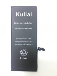 Image 3 - Kuliai Original Handy Batterie Für iPhone 6 6 s 6 s Plus 7 5 Ersatz Batterie Hohe Kapazität 4260 mAh Interne Bateria