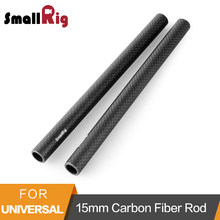 SmallRig 15mm Carbon Fiber Rod - 6'' Long for 15 mm Rod Support System (non-Thread) Pack of A Pair -1872(China)