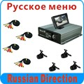 Inexpensive 4 channel CAR DVR kit, with 4.3inch monitor, DIY installation for Russia Market.