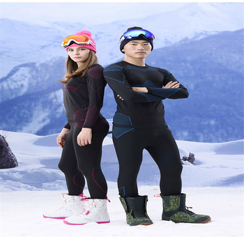 Snowboarding Functional underwear men and women autumn and winter warm tights Breathable quick-drying sports Ski underwear sets