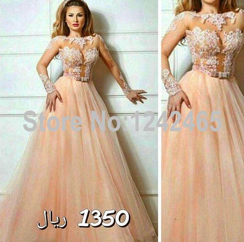 Cheap Long Sleeve Formal Dresses – fashion dresses
