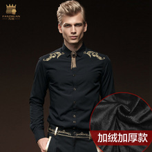 Free Shipping New male casual personality bamboo fiber Men's embroidered velvet thick warm shirt 2068 custom-made customized