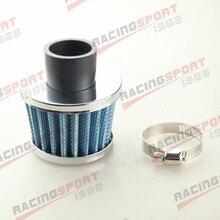 """Универсальный 25 мм """" автомобильный фильтр холодного воздуха турбо вентиляционный Картер синий"""