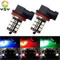 2PCS 27-SMD Multi-Color RGB 5050 H11/H8 LED Replacement Bulbs For Fog Lights or Driving Lights With Remote