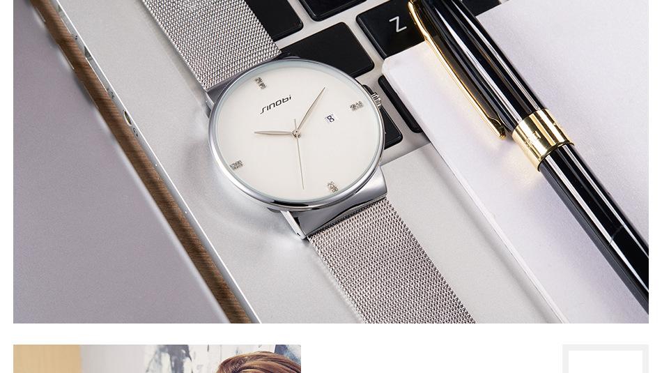 SINOBI Men Quartz Watch Luxury Top Brand Fashion Mesh Delicate Ultra-thin Business Watch Full Stainless Steel Male Wrist Watches 14