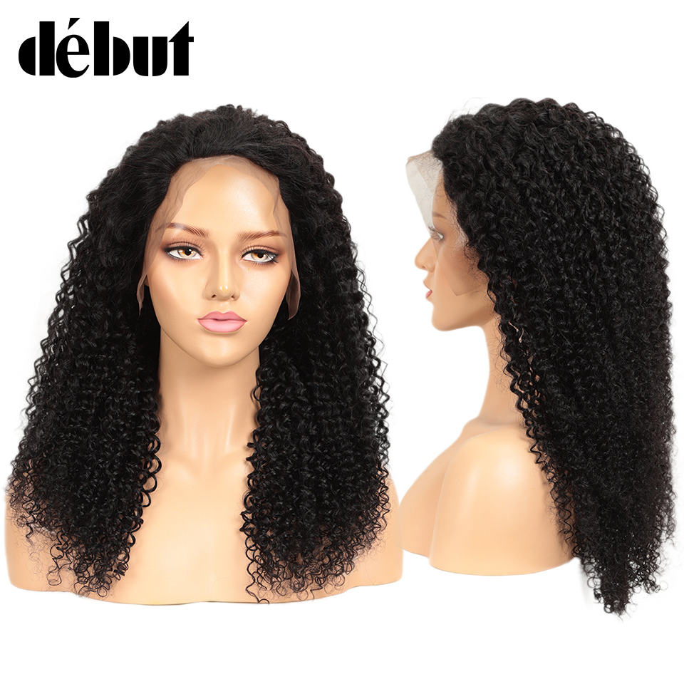 Debut Curly Human Hair Wig 13 X 4 Lace Front Human Hair Wigs Kinky Curly Lace Front Wig 8 - 28 Inches Brazilian Customized Wig