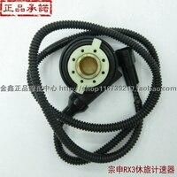 Zongshen rx3 ZS250GY-3 velocímetro cable sensor velocidad 250cc accesorios de motocicleta envío gratis