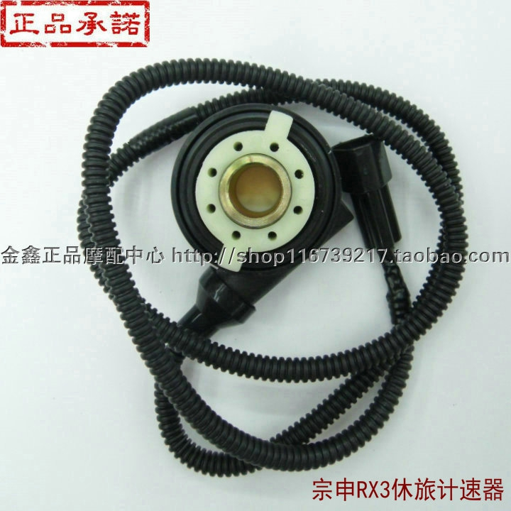 цена на zongshen rx3 ZS250GY-3 speedometer cable sensor speed 250cc motorcycle accessories free shipping