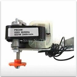 High-quality for refrigerator fan Motor YZF-PSC4W PSC4W cooling fan motor whit Aluminum fan blade