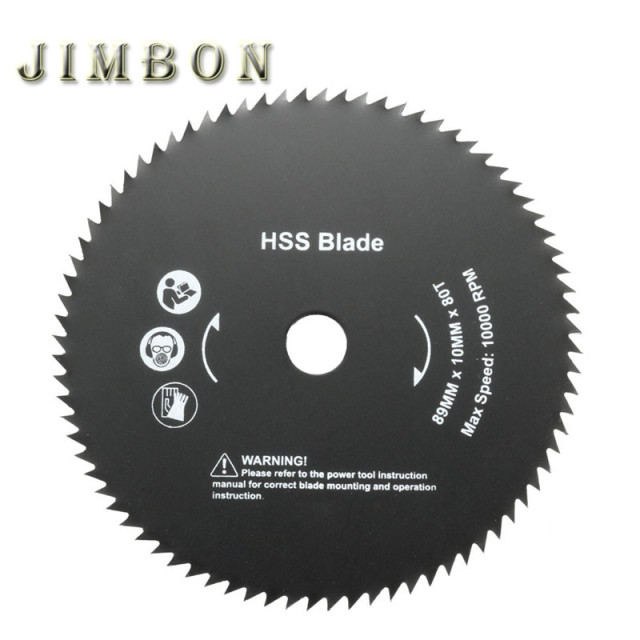 Jimbon 1pc 89mm 80 teeth hss circular saw blade 10mm hole cutting jimbon 1pc 89mm 80 teeth hss circular saw blade 10mm hole cutting discs wheel tool greentooth Choice Image
