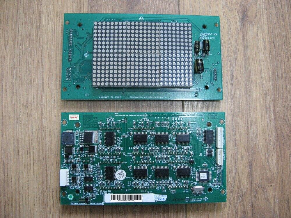 все цены на BA accessories pcb board nasenele km-g03 KM853300G13 853303h03