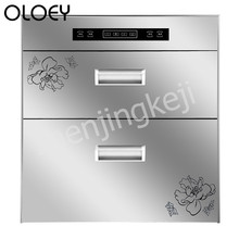 Disinfection Cabinet Embedded Small Kitchen Cupboard Double Layer Front Open High Temperature Dual Mode Ozone