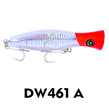 Vissen fishing lure minnow quality professional bait New new wave road lure 13CM/43G electric merchant fishing gear explosion mo