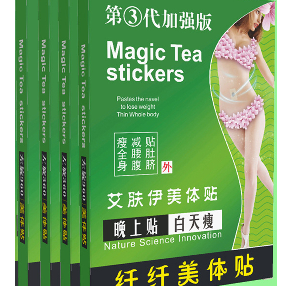 40pcs/lot Slimming Patch Chinese medicine paste navel fat burning lose weight Magic Tea Stickers  D0339