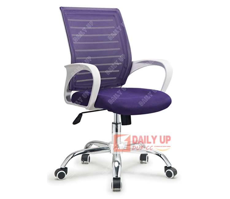 Comfortable Mesh Office Chair Height Adjule Beautiful Purple Colour In School Chairs From Furniture On Aliexpress Alibaba Group