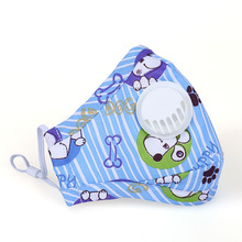5pcs/Pack Children's cartoon warm thermal breathing valve masks PM2.5 dust Three-dimensional charcoal dust masks