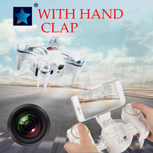 Cheerson CX-10WD CX10WD RC Drone Wifi HD Camera Video FPV Remote Control Toys uadcopter Helicopter Aircraft Plane Children Gift