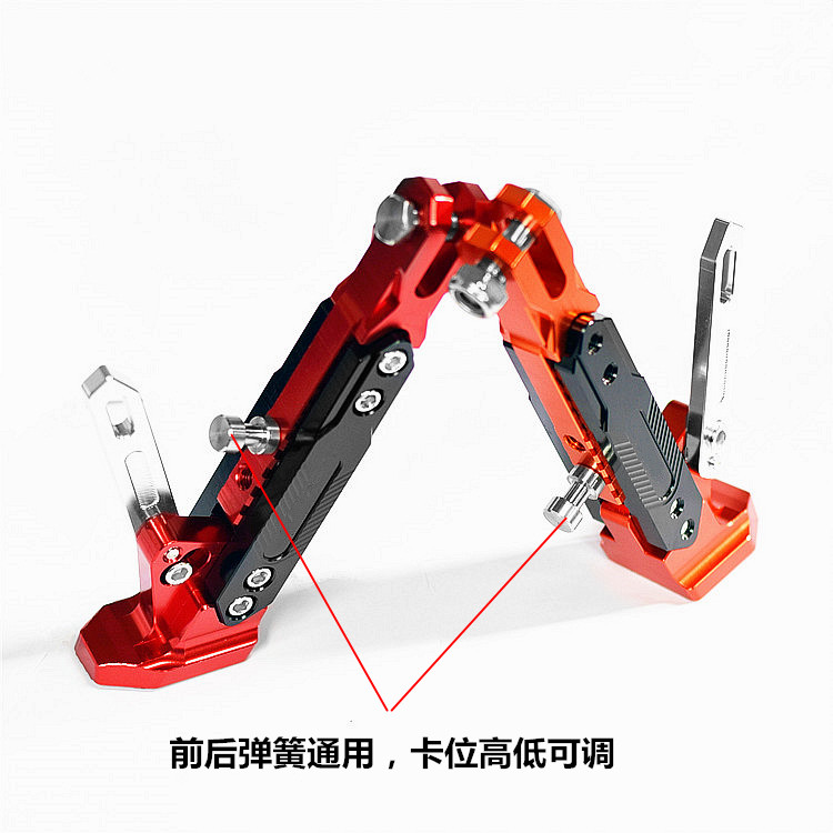 Motorcycle Scooter Cnc Kickstand Kick Stand Adjustable Side Support For Honda Yamaha Kawasaki Suzuki Ktm Ducati Aprilia Modify sse un001 sv new universal motorcycle kickstand kick side stand enlarger plate pad for honda yamaha suzuki kawasaki bmw ktm