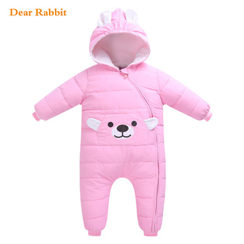 Winter Newborn Suit 1