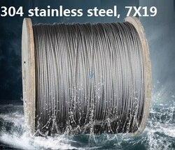 1.2, 1.5, 2, 2.5, 3mm 10 m, 7x19, 304 corda de fio de aço inoxidável mais suave cabo de pesca varal tração corda de levantamento de amarração st