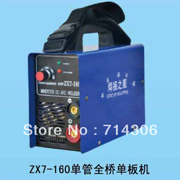 ZX7-160 IGBT small household   welding machine single phase AC220V ,protable inverter welder mma arc zx7 stick welder aoshike 10 15v 300w adjustable small inverter board micro boost machine head single land use pole machine