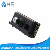 Youku PDA Barcode Scanner Module 2D Scan Engine With Interface Board SDK Manual QR/1D/2D/ Bar Code Scanner Module For Logistics