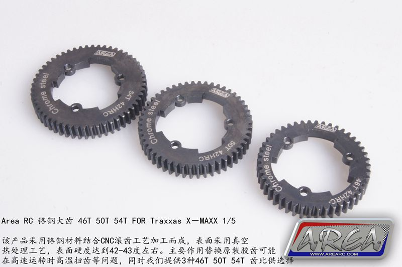 все цены на  Area RC Gear 46T 50T 54T FOR Traxxas X-MAXX 1/5  в интернете