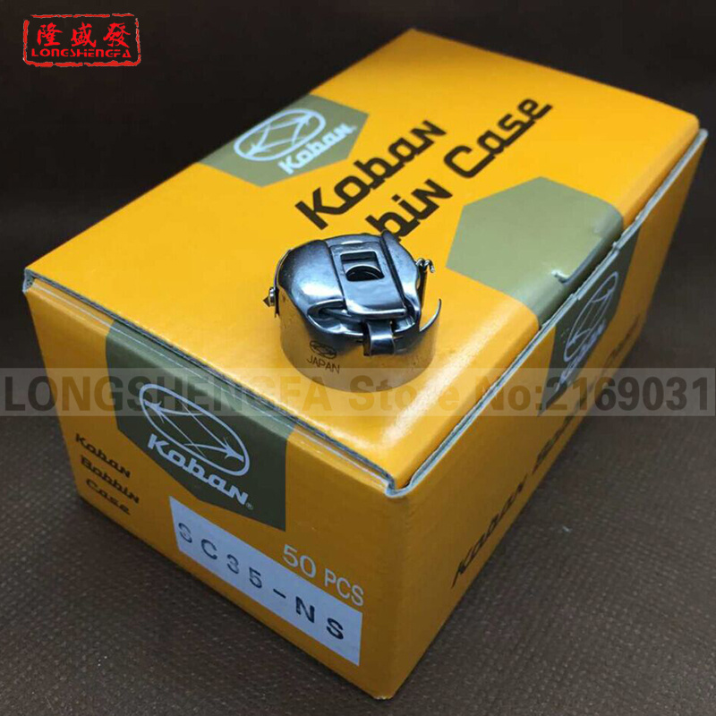 1pc SC35 NS KOBAN Bobbin Case For Tajima Barudan SWF Melco TOYOTA Feiya ZGM Embroidery Machine ...