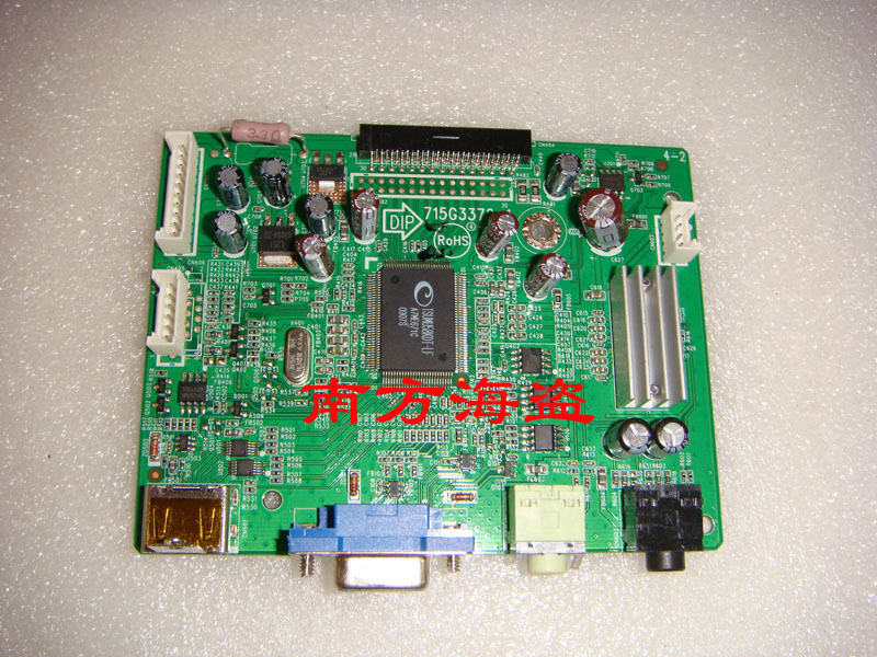Free Shipping>Original   HF207H driver board 715G3372-1 to send screen line-100% Tested Working free shipping original al1511 al1515 driver board driver board 715l1150 1 ace 100% tested working