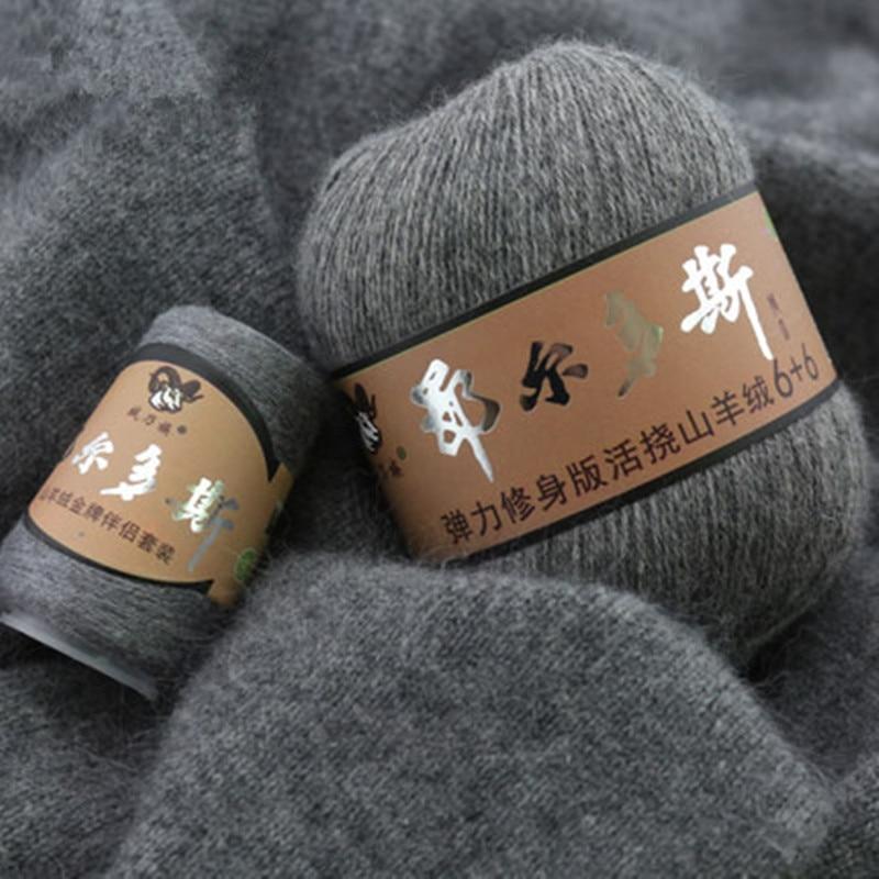 300g (6 pcs) lot 100% Cachemire tricotés À La Main Fils De Cachemire Laine  et Cachemire À Tricoter Balle Écharpe Fil de laine bf75c63834f