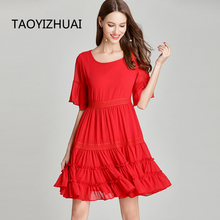 TAOYIZHUAI Summer new arrival  O Neck Fit and fare Natural Butterfly sleeve Knee  Length solid casual style women dress 11510