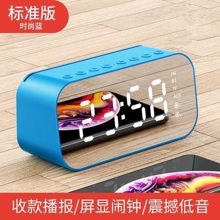 New LED lamp with wireless Bluetooth Speaker Mini Ultra bass gun mirror alarm clock smart Stereo - 6