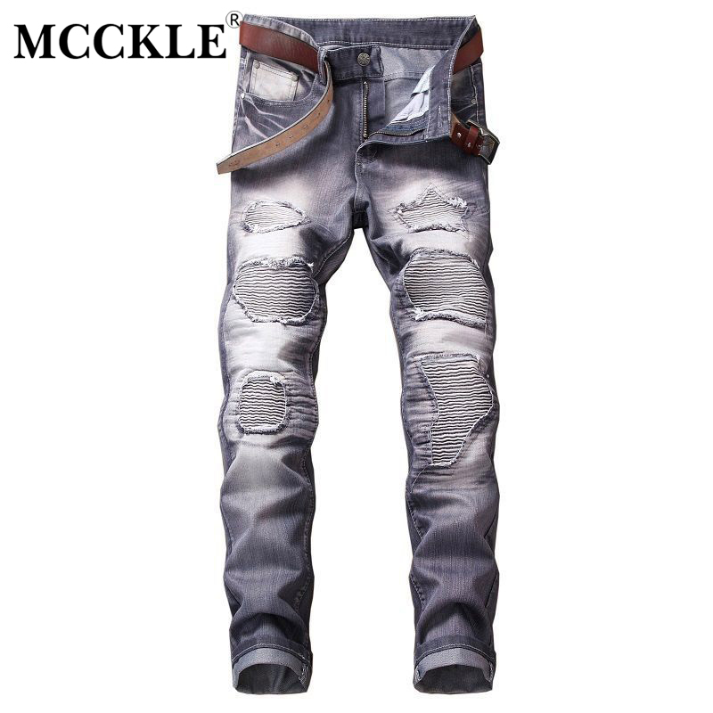 MCCKLE Men Vintage Repaired Distressed Jeans Mens Straight Slim Ripped Hole Denim Jeans Patchwork Jeans for men