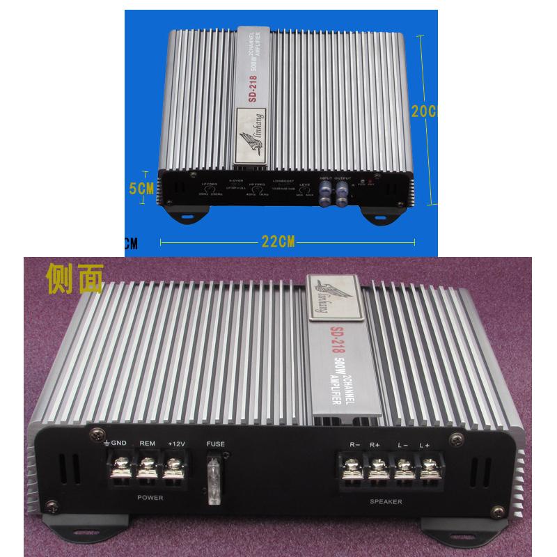Car Amplifier 4