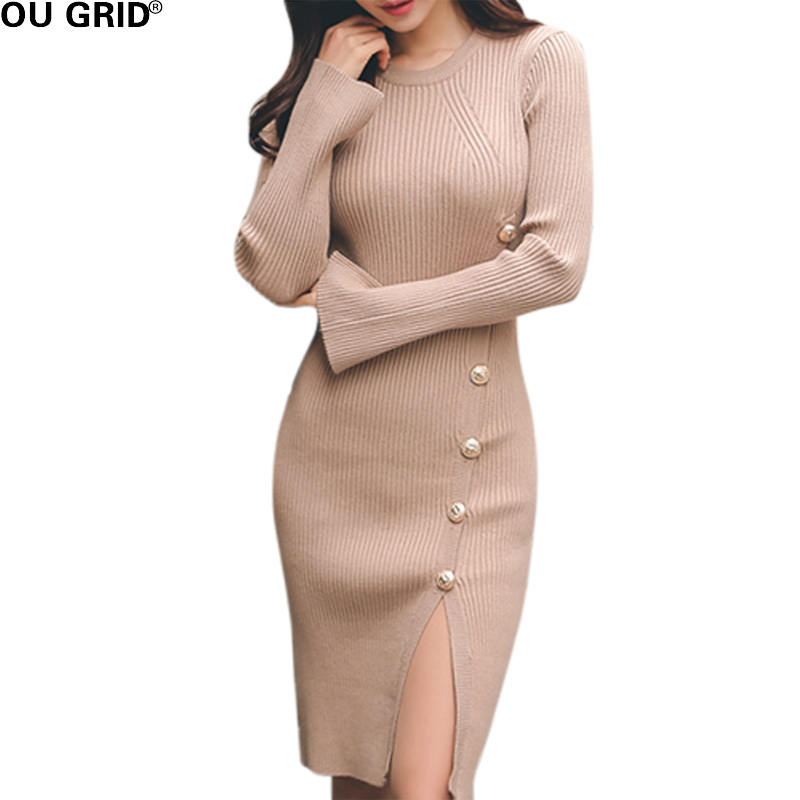 Women Knitted Sweater Dress 2017 Spring Slim Button Design Elegant Long Sleeve Solid Color Casual Dresses